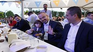 AK Parti Çanakkale İl Başkanlığından iftar