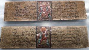 Tarihi el yazması eserleri jandarmaya satmaya çalıştılar