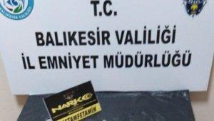 Balıkesir'de uyuşturucu operasyonunda 5 kişi gözaltına alındı